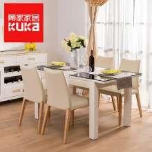 顾家家居可伸缩餐桌椅组合现代简约家用长方形饭桌 PT1527T+Y8008