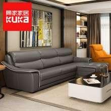 顾家家居现代简约真皮头层牛皮客厅沙发组合家具皮艺沙发整装8037