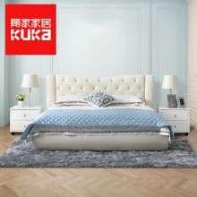 顾家家居真皮床1.5米1.8米双人实木欧式卧室家具大小户型软床