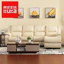 现 顾家家居 真皮沙发头层牛皮现代组合小户型休闲功能沙发6003