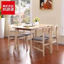 现 顾家家居实木餐桌椅组合家用长方形饭桌简约小户型餐桌1.4米