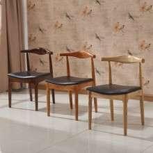 快餐椅 实木餐椅 椅子批发 休闲椅 吧台椅 酒吧椅 吧椅 酒吧桌椅