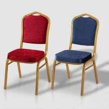 西餐厅桌椅 椅子批发 休闲椅 座椅 吧台椅 酒吧椅 吧椅 酒吧桌椅