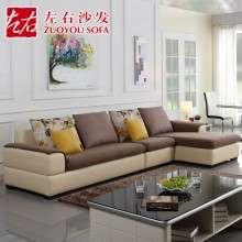 左右布沙发布艺沙发现代简约大户型客厅转角皮布沙发组合DZY2831