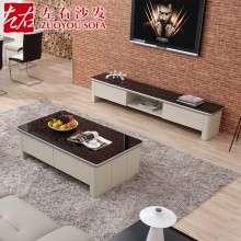 左右茶几电视柜储物组合简约现代风电视柜茶几组合家具套装DJW016