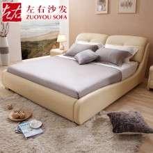 左右床简约现代时尚1.8米皮床双人床真皮床婚床皮艺床软床DR017