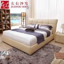 左右皮床真皮双人床简约现代卧室真皮床1.5M1.8米真皮软床DR009