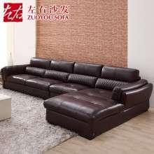 左右沙发 头层牛皮  现代客厅转角沙发 中厚皮沙发坐感软DZY2828