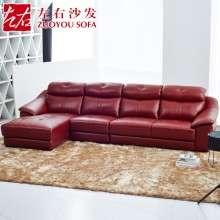 左右沙发 真皮沙发 简约客厅沙发 转角酒红 头层皮沙发DZY2804
