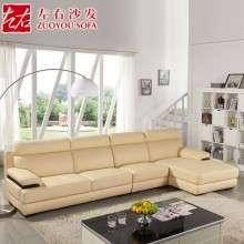 左右沙发L形现代头层牛皮真皮沙发客厅皮艺沙发贵妃组合 DZY2835