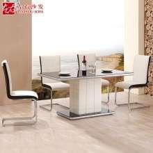 左右现代简约餐桌一桌4椅餐桌椅组合烤漆钢化玻璃饭桌DJW016E-2