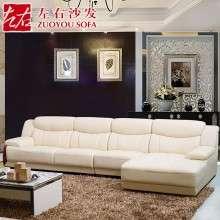 左右现代中式皮艺沙发组合  客厅转角大户型头层真皮沙发DZY2605