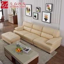 左右一字型真皮沙发脚踏组合现代客厅大户型四人位皮艺沙发2850