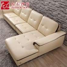 左右真皮沙发 休闲真皮沙发 大户型皮沙发 转角皮艺沙发DZY2908