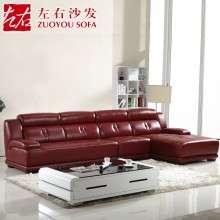 左右真皮沙发组合 头层牛皮 简约现代客厅沙发 皮艺沙发 DZY2822