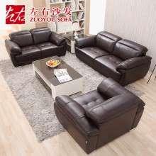 左右沙发 头层牛皮沙发 客厅U型沙发 真皮沙发123组合 DZY2503