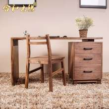 【合和木缘】北美黑胡桃木蜡油蠡口黑胡桃GY-hG61书桌