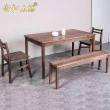 【合和木缘】北美黑胡桃木蜡油蠡口黑胡桃GY-hJ61餐桌