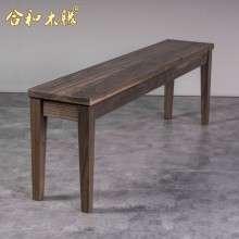 【合和木缘】北美黑胡桃木蜡油蠡口黑胡桃GY-hM62长凳子