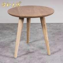 【合和木缘】北欧白橡木全实木家具GY-XFC9小圆几