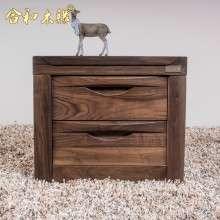 【合和木缘】北美黑胡桃无辅料全拼板床头柜GY-HB16
