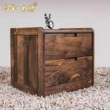 【合和木缘】北美黑胡桃无辅料全拼板床头柜GY-HB19