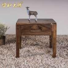 【合和木缘】北美黑胡桃无辅料全拼板床头柜GY-HB20