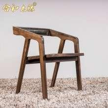【合和木缘】北美黑胡桃无辅料全拼板书椅GY-HM25
