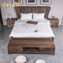 【合和木缘】家具简约现代卧室床黑胡桃家具双人床GY-HA19