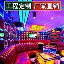 ktv沙发 酒吧卡座沙发 包厢咖啡厅卡座 酒店会所工程沙发 厂家直销