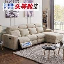 芝华仕头等舱 功能沙发 简约布艺沙发组合 客厅家具沙发5105