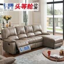 芝华仕头等舱 功能沙发 简约现代布沙发 小户型客厅家具 8928