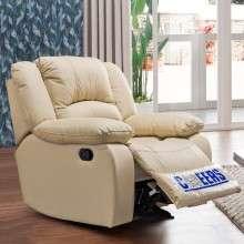 芝华仕头等舱 功能沙发 真皮沙发 美式单人沙发 小户型沙发8279