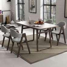 北欧风格 北欧风格家具 北欧家具 北欧餐桌椅 实木餐桌椅