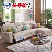 芝华仕头等舱 功能沙发 真皮沙发 美式沙发组合小户型沙发5103