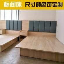 酒店套房家具 宾馆家具 宾馆标准间双人床 板式床 公寓床 厂家定制