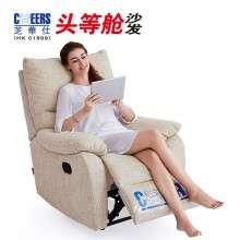 芝华仕头等舱 功能沙发布艺单人 手动沙发 小户型客厅沙发K106