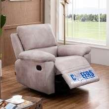 芝华仕头等舱功能沙发 单人沙发 美式沙发布艺 客厅组合沙发8908