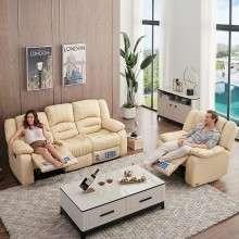 芝华仕头等舱功能沙发 美式组合大小户型沙发客厅家具组合8279