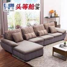 芝华仕头等舱功能沙发 日韩式沙发 大小户型布艺沙发客厅组合5082