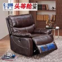 芝华仕头等舱沙发 功能沙发  现代简约 小户型布艺沙发9780