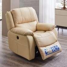 芝华仕头等舱沙发 功能沙发 现代简约真皮沙发 客厅沙发 K135