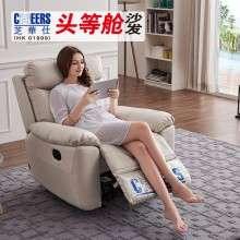 芝华仕头等舱沙发 功能沙发 现代简约真皮沙发 客厅沙发椅1053