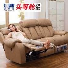 芝华仕头等舱沙发 真皮组合沙发 现代客厅小户型沙发  9528