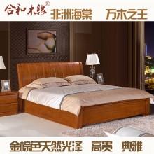 【合和木缘】黄金海棠木纯实木家具卧室GY-A605