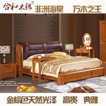 【合和木缘】黄金海棠木纯实木家具卧室GY-A607