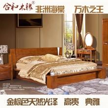 【合和木缘】黄金海棠木纯实木家具卧室GY-A609