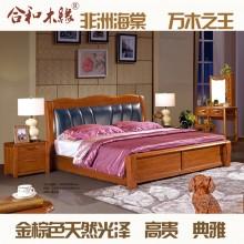【合和木缘】黄金海棠木纯实木家具卧室GY-A610