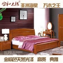 【合和木缘】黄金海棠木纯实木家具卧室GY-A615