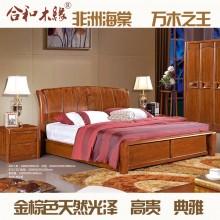 【合和木缘】黄金海棠木纯实木家具卧室GY-A617